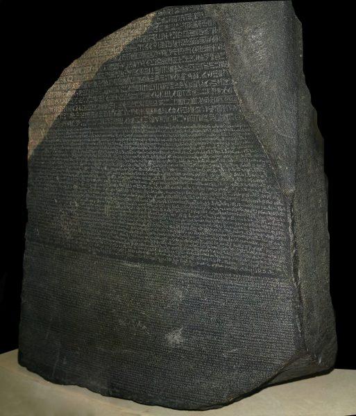 Rosetta_Stone-513x600