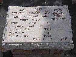 250px-Bedouin_Soldiers_Memorial_Yarkoni-1 (1)